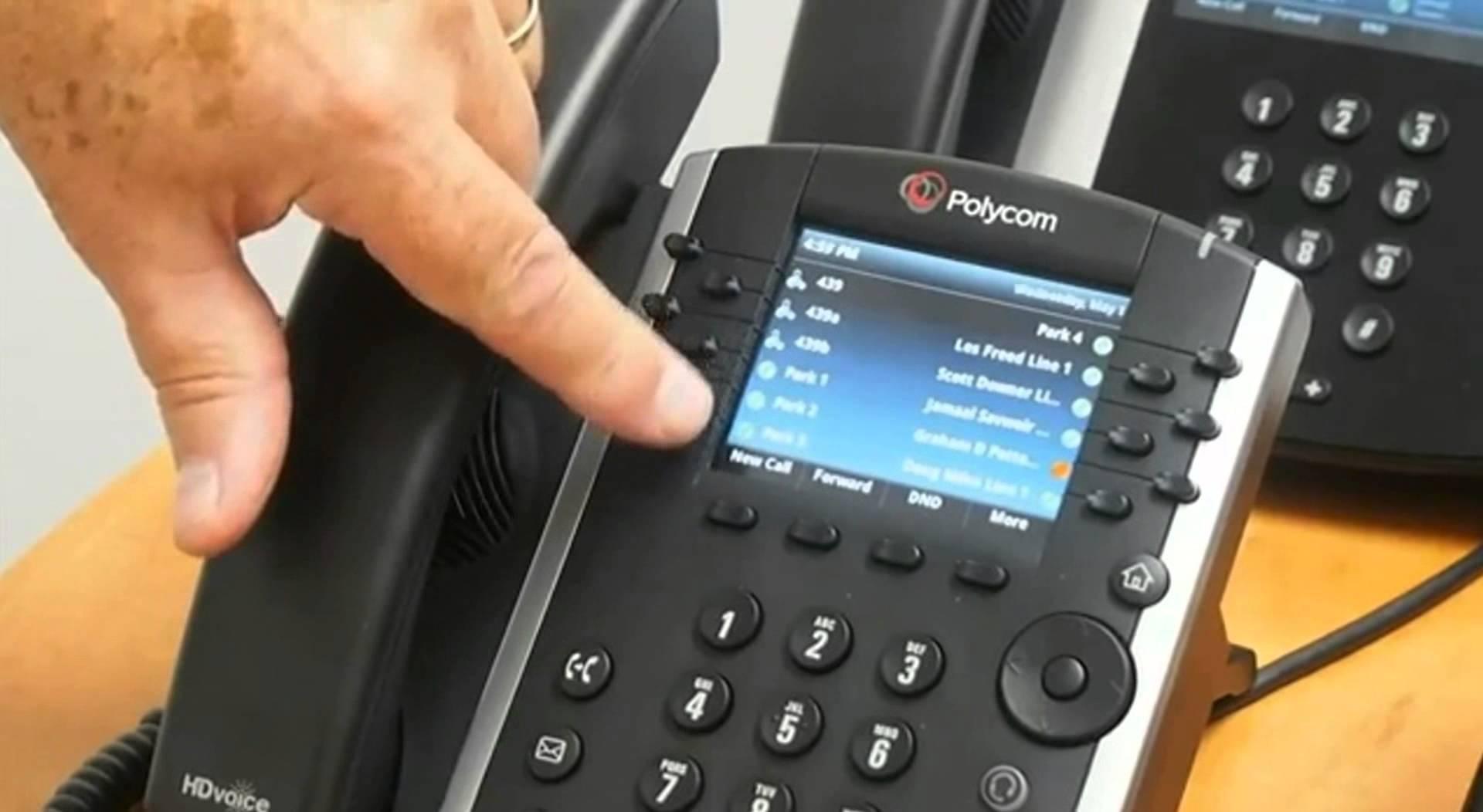 Polycom phone system.png.jpg